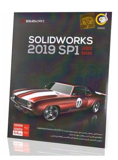 SolidWorks 2019 SP1.0
